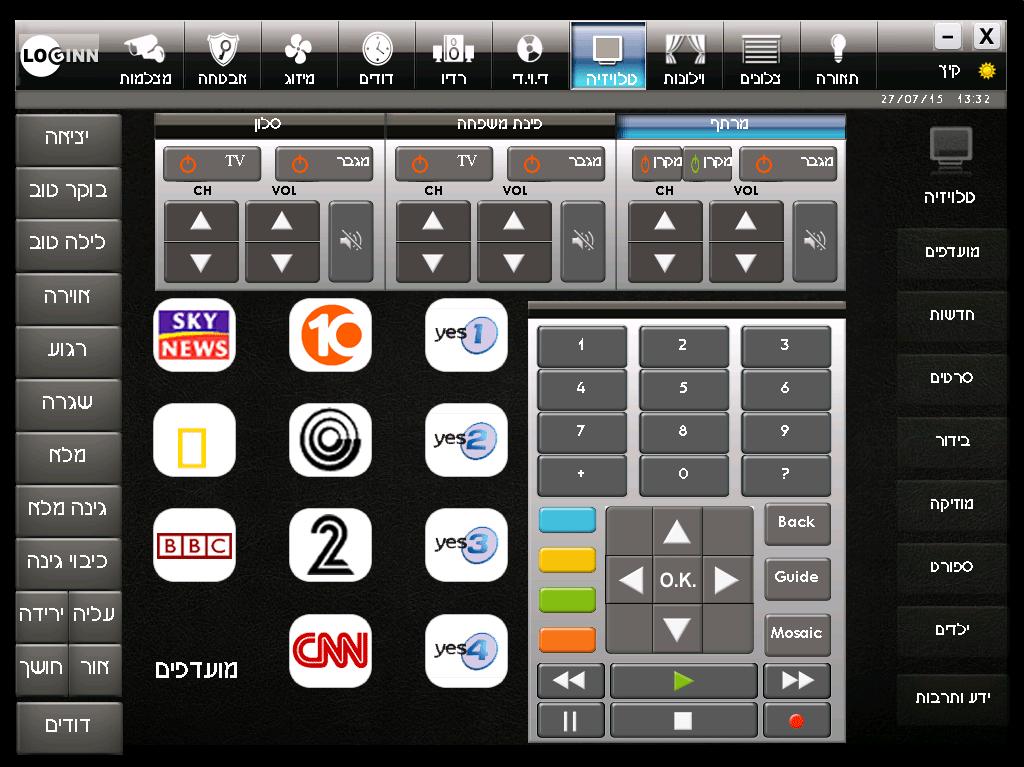 טלויזיה ורדיו בבית חכם